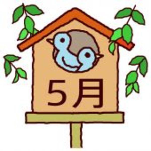 くすりの菖蒲GW中のお休みのお知らせm(__)m