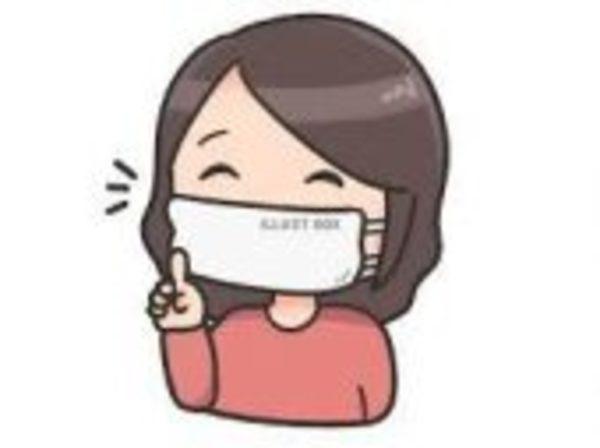 マスク荒れにご注意